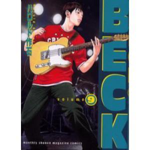 BECK Volume9 starclub