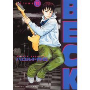 BECK Volume11 starclub