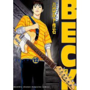 BECK Volume12 starclub