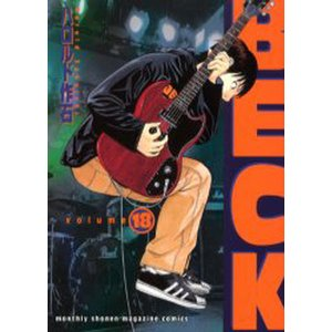 BECK Volume18 starclub