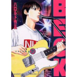 BECK Volume21 starclub