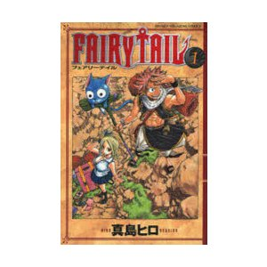 FAIRY TAIL 1|starclub