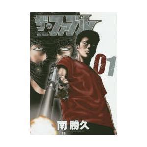 ザ・ファブル The silent‐killer is living in this town. 01|starclub