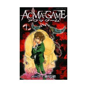 ACMA:GAME 1|starclub