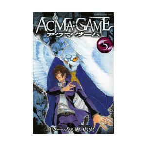 ACMA:GAME 5|starclub