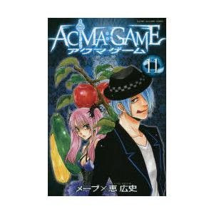 ACMA:GAME 11|starclub