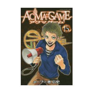 ACMA:GAME 15|starclub