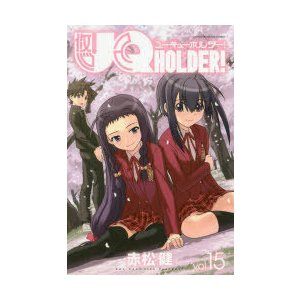 UQ HOLDER! vol.15 starclub