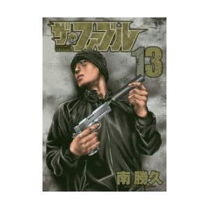 ザ・ファブル The silent‐killer is living in this town. 13|starclub