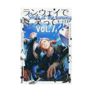 ランウェイで笑って vol.7|starclub