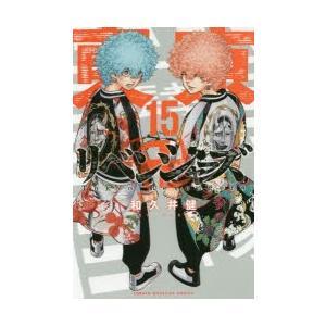 東京卍リベンジャーズ 15|starclub