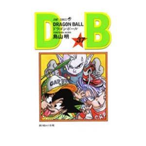 ドラゴンボール 巻37|starclub
