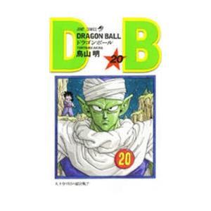 ドラゴンボール 巻20|starclub