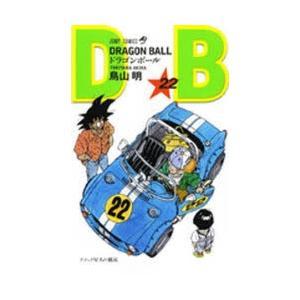 ドラゴンボール 巻22|starclub