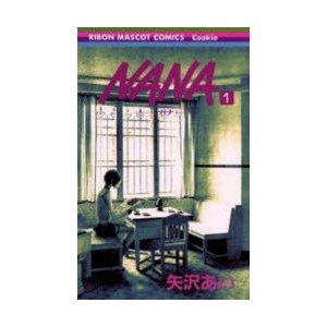 Nana 1|starclub