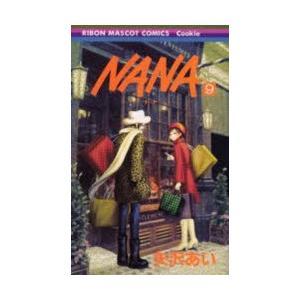 Nana 9|starclub