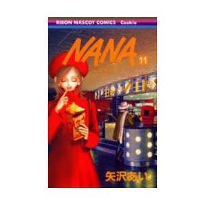 Nana 11|starclub