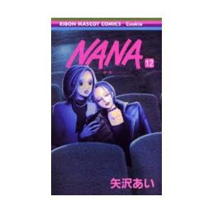 Nana 12|starclub