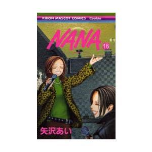 Nana 16|starclub