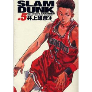 Slam dunk 完全版 #5 starclub