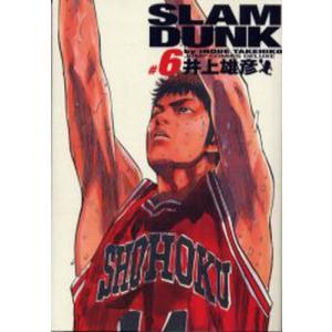 Slam dunk 完全版 #6|starclub