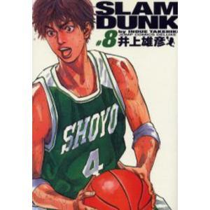 Slam dunk 完全版 #8|starclub