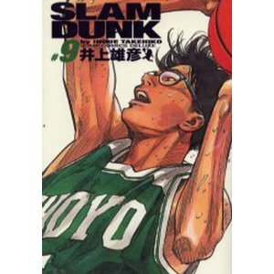 Slam dunk 完全版 #9 starclub