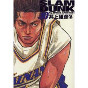 Slam dunk 完全版 #10 starclub