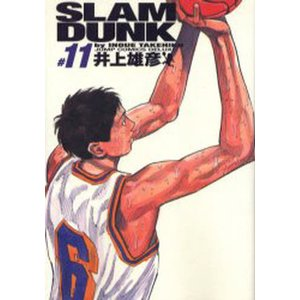 Slam dunk 完全版 #11|starclub