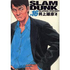 Slam dunk 完全版 #16 starclub