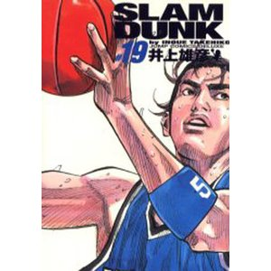 Slam dunk 完全版 #19|starclub