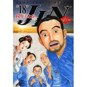 JIN-仁- 18 starclub