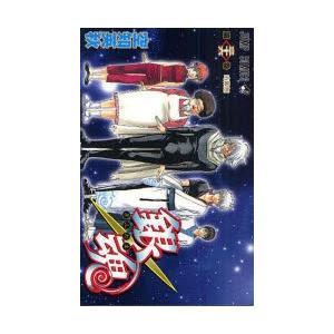 銀魂 第36巻 starclub