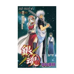 銀魂 第37巻 starclub