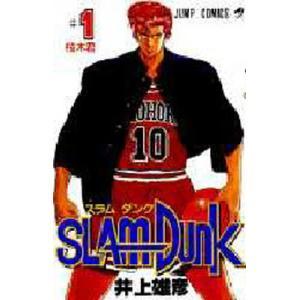 スラムダンク 1|starclub