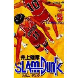 スラムダンク 5|starclub