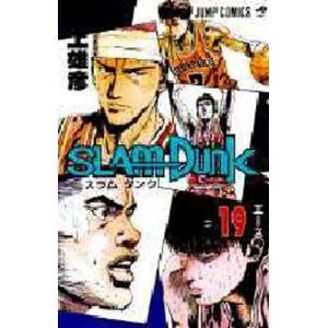 スラムダンク 19|starclub