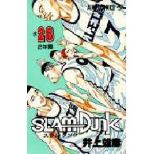 スラムダンク 28|starclub