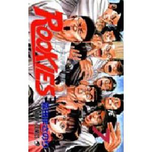 ROOKIES 7 starclub