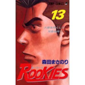 ROOKIES 13 starclub