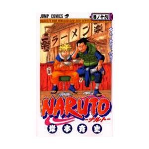 NARUTO 巻ノ16 starclub