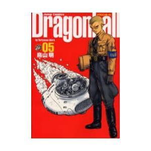 ドラゴンボール 完全版 05|starclub
