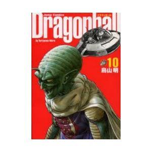 ドラゴンボール 完全版 10|starclub