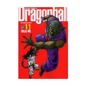 ドラゴンボール 完全版 11|starclub