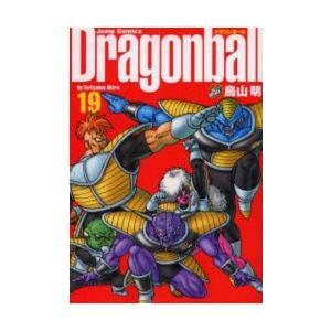 ドラゴンボール 完全版 19|starclub