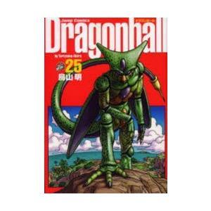 ドラゴンボール 完全版 25|starclub