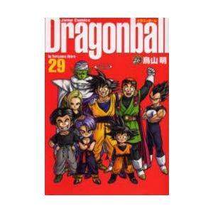 ドラゴンボール 完全版 29|starclub
