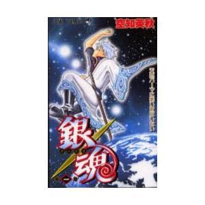 銀魂 第1巻 starclub