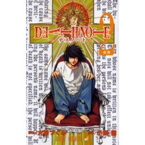 Death note 2|starclub