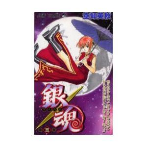 銀魂 第3巻 starclub